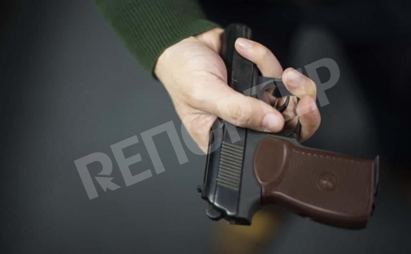 В Кривом Роге можно найти оружие на улице