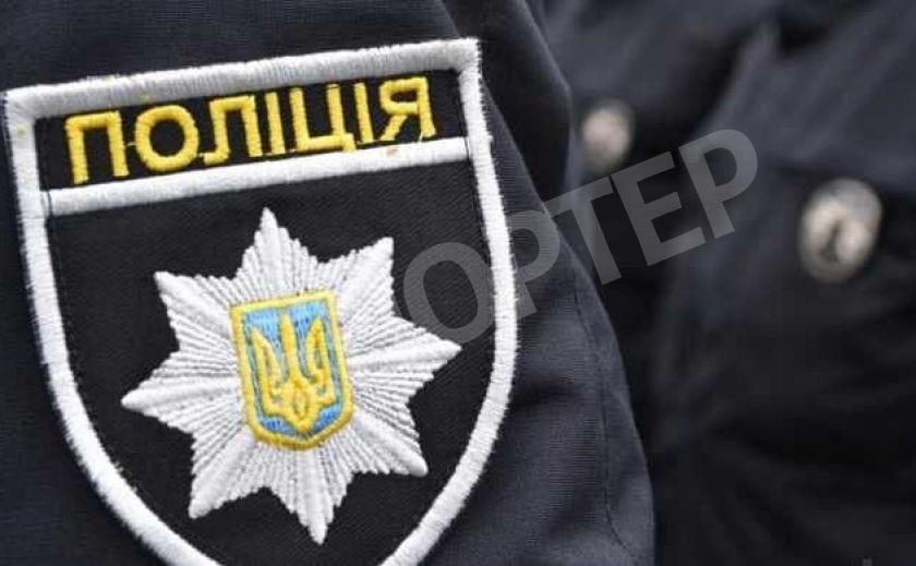 Криминальное меню для копов Кривбасса: стволы, гранаты, наркота...