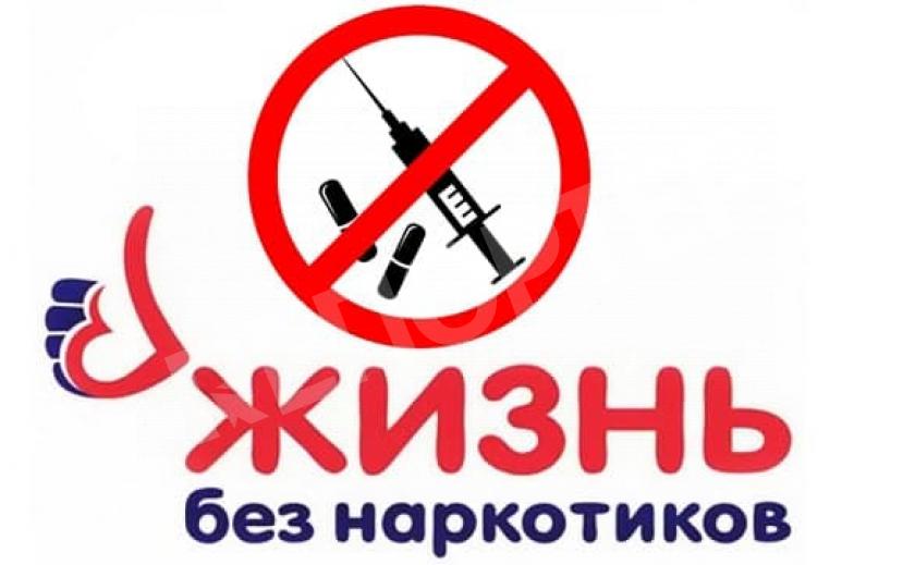 Еще один антирекорд. Криворожские полицейские изъяли наркоты на 400 тыс. грн