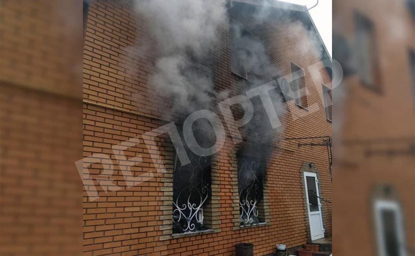 В двухэтажном особняке едва не сгорела криворожанка