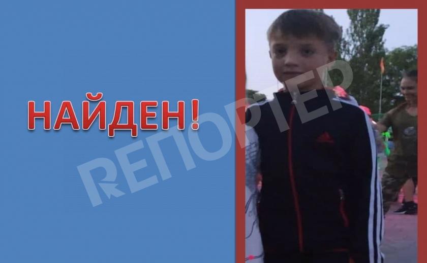 В Кривом Роге обнаружили пропавшего 10-летнего ребенка!