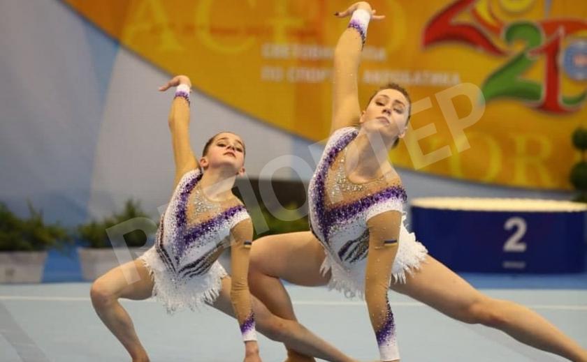 Криворожская пара выиграла Кубок мира по спортивной акробатике