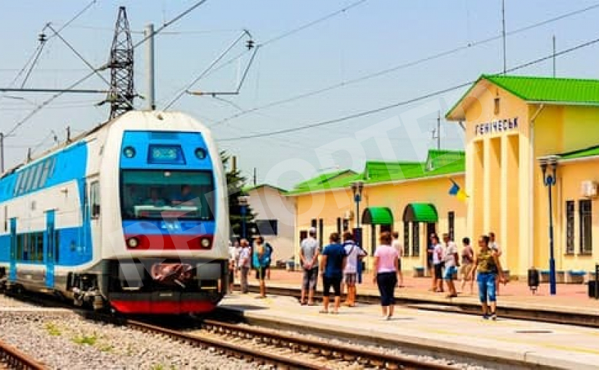 «Укрзализныця» назначила для криворожан и никопольчан поезд на Азовское море