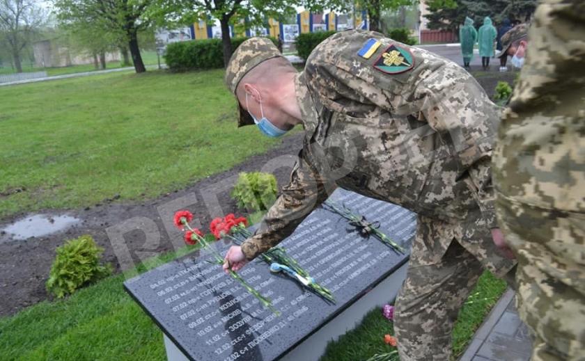 Криворожские танкисты открыли мемориал в честь погибших в АТО