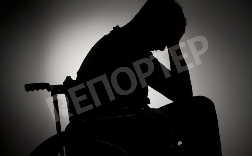 Психологическое насилие. Криворожская парочка довела инвалида до суицида
