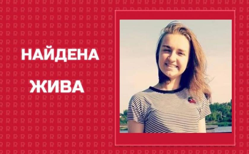 В Кривом Роге обнаружили 17-летнюю Екатерину Ячмень