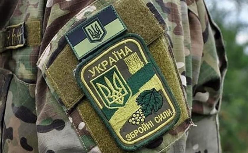 Военнослужащий криворожской части свел счеты с жизнью в зоне ООС