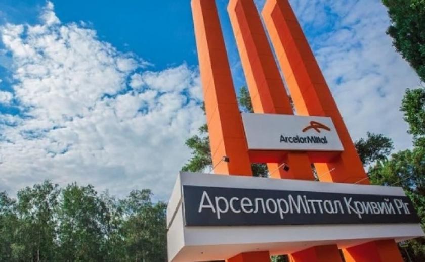 Экологи насчитали «АрселорМиттал Кривой Рог» 456,7 млн. грн. штрафа