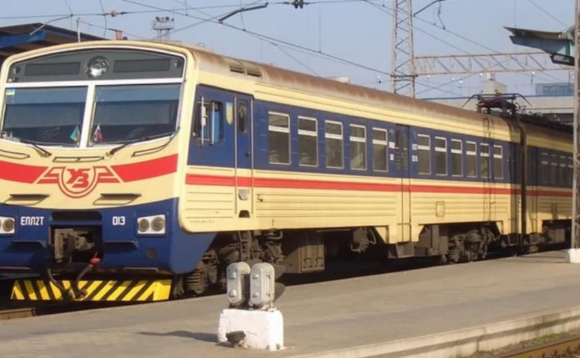«Укрзалізниця» изменила расписание электрички на Пятихатки