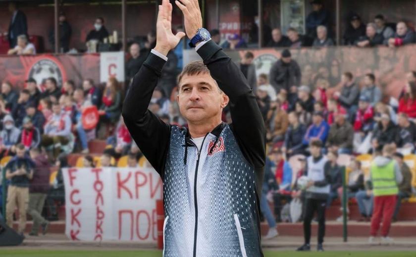 ФК «Кривбасс» уволил главного тренера Геннадия Приходько