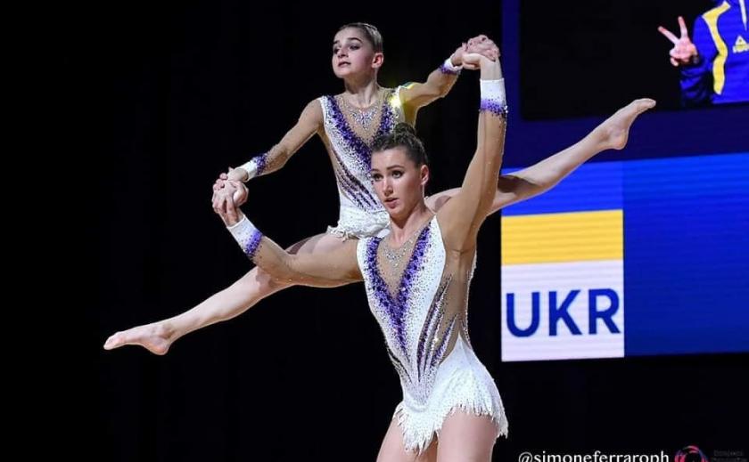 Акробатическая пара из Кривого Рога и Сум выиграла Чемпионат Европы