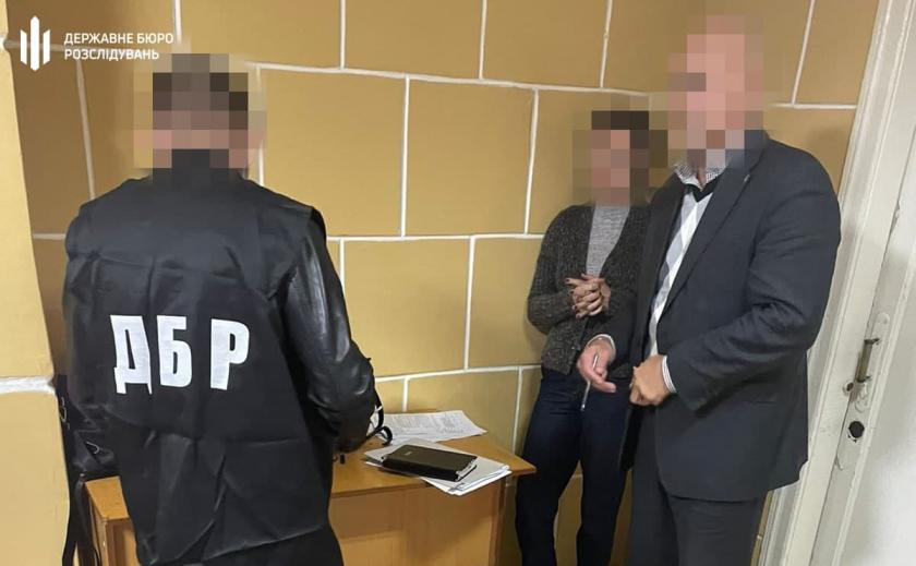 ГБР подозревает инспектора налоговой, «не заметившую» недоплату СевГОКом 50 млн. грн.