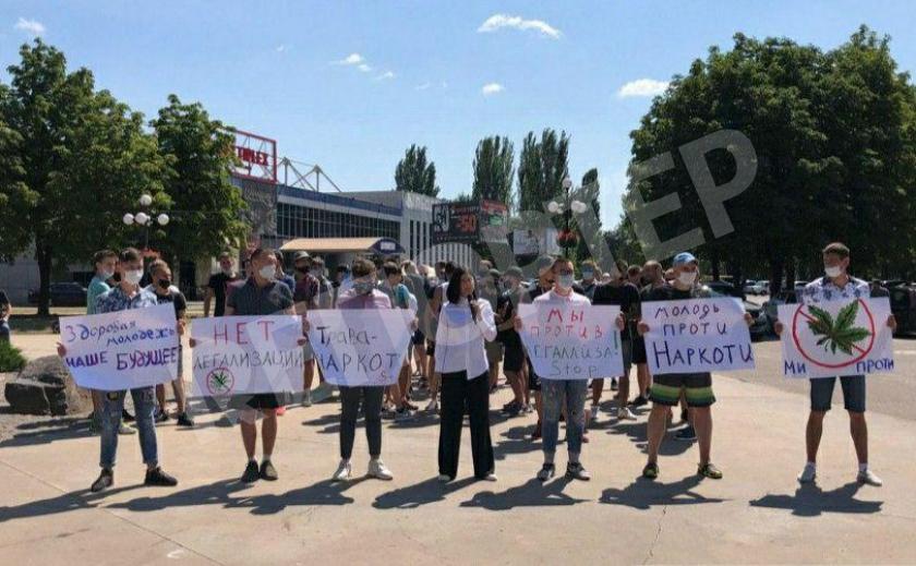 Криворожане провели митинг против наркоты