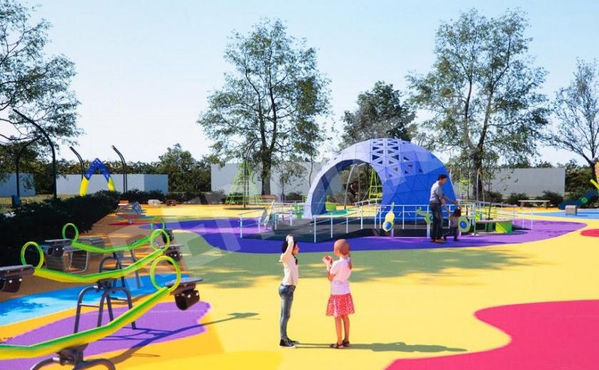 В Кривом Роге начали строительство инклюзивной площадки