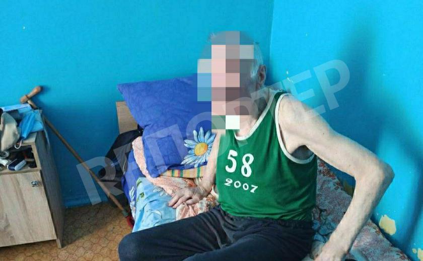 В Кривом Роге пенсионер после ПНД пытался покончить с жизнью