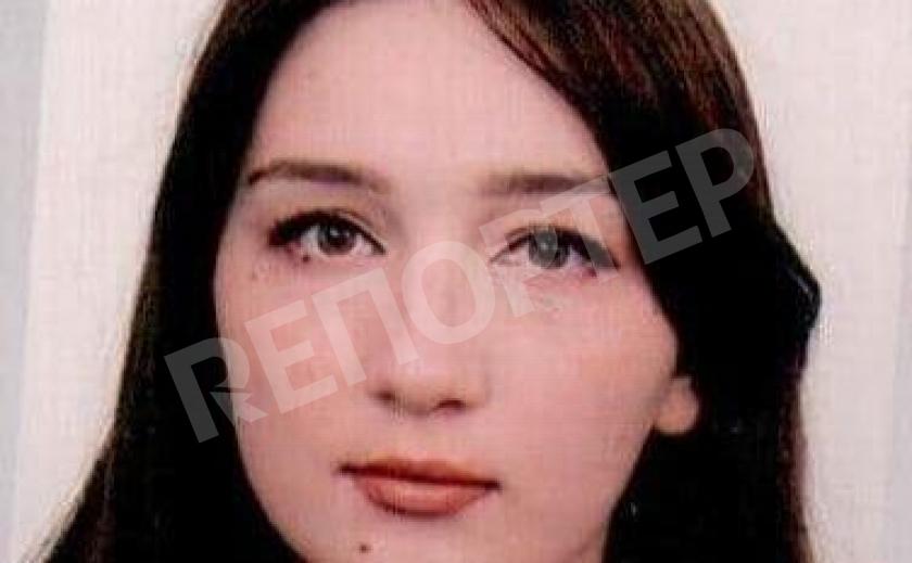 Ищем всем миром! В Кривом Роге без вести пропала 19-летняя девушка