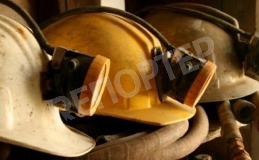 На дне! В Кривом Роге железнодорожники угрожают «итальянской забастовкой»