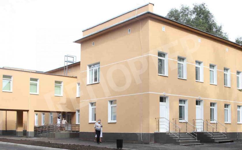 Для жителей двух районов Кривого Рога отремонтировали амбулаторию