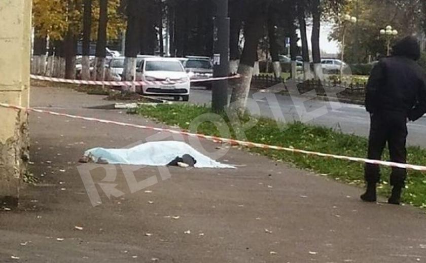 В Кривом Роге разбилась старушка, выпавшая из окна