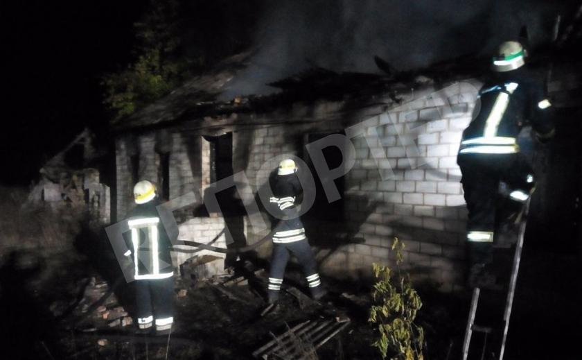 В Кривом Роге дом сгорел вместе с хозяином